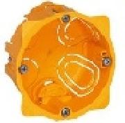 Doza rigips 2 module (1 post)