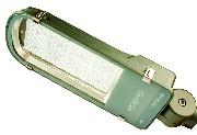 Corp iluminat stradal 100W LED